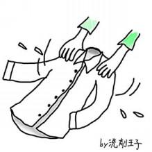 泥スッキリ本舗 洗剤王子、来月テレビ東京で主演します
