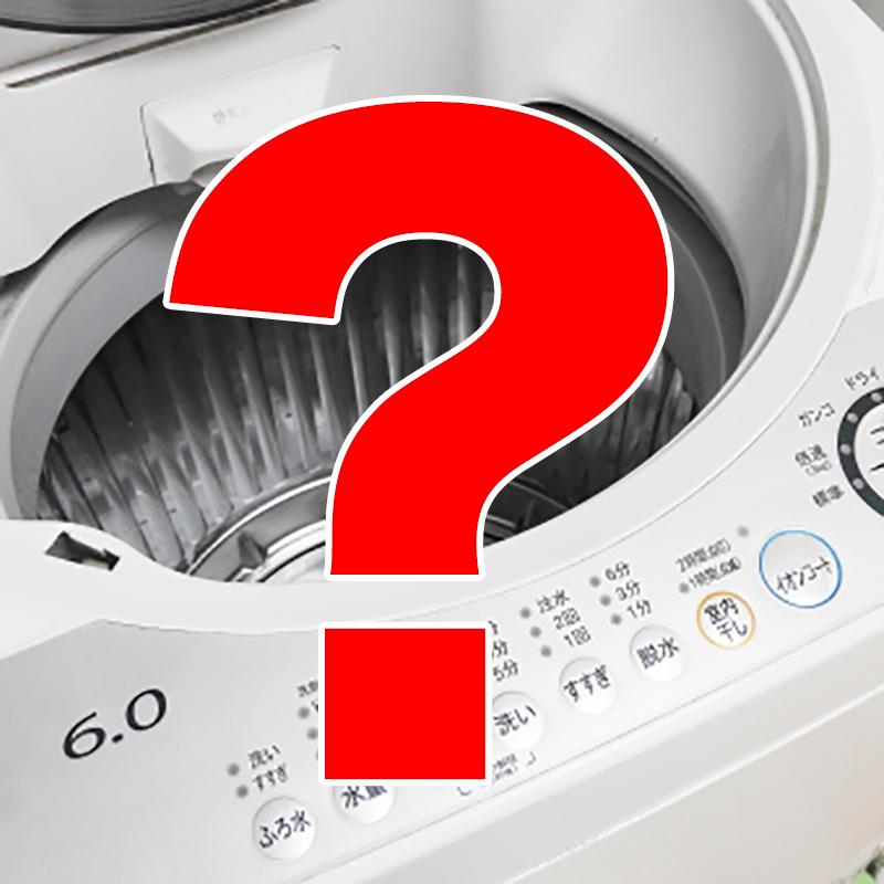 マスクって洗濯機で洗っていいの?実は知らないマスクの洗濯方法紹介します。