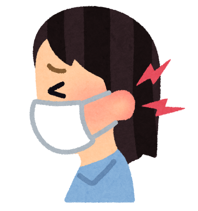 耳 が で 痛い マスク