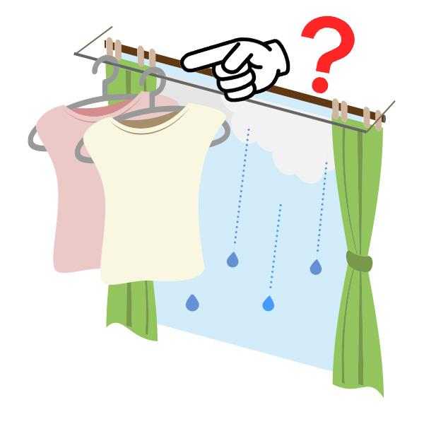 梅雨時期の洗濯と部屋干しのコツ2021